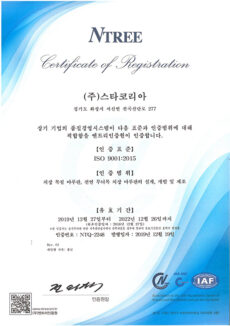 certificate_20200804_01