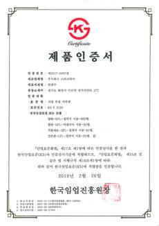 certificate_20200804_03