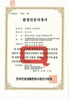 certificate_20200804_05