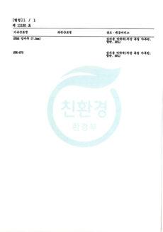 certificate_20200804_07